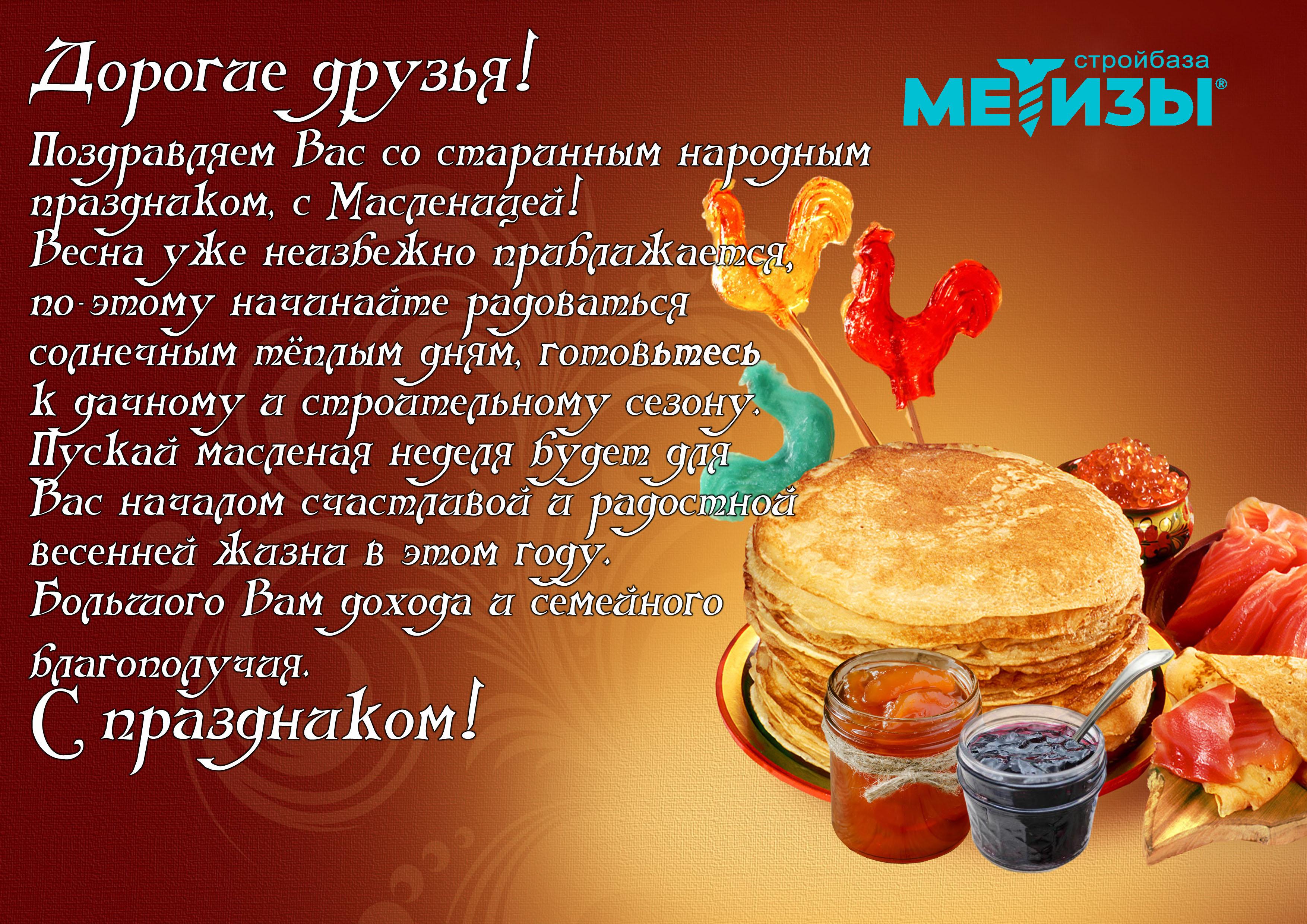 Новости россии 24 января 2017