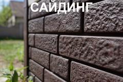 _XVUknmuBhk