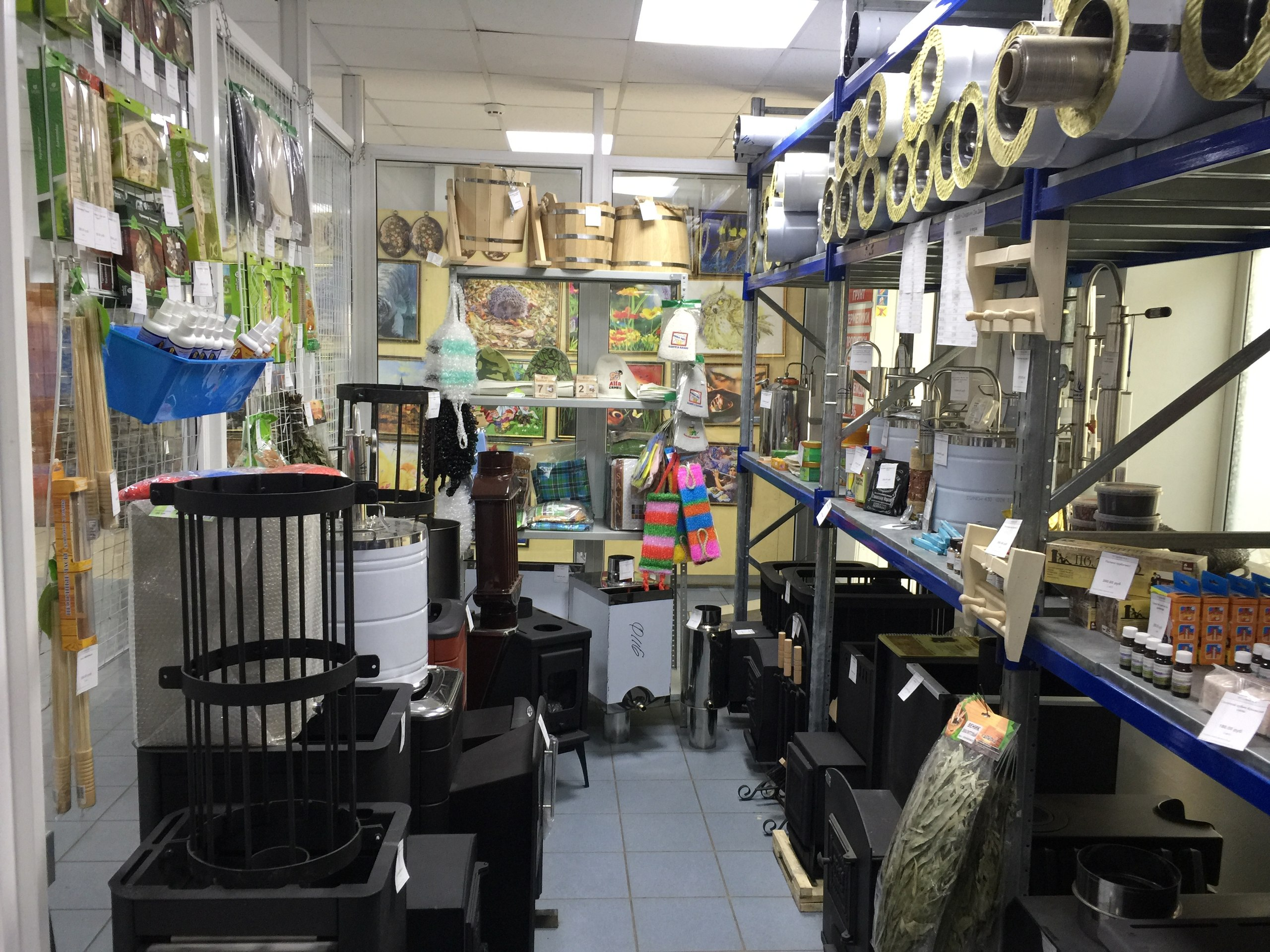 На нашей Стройбаза «Метизы» открыт магазин «Банный день»!