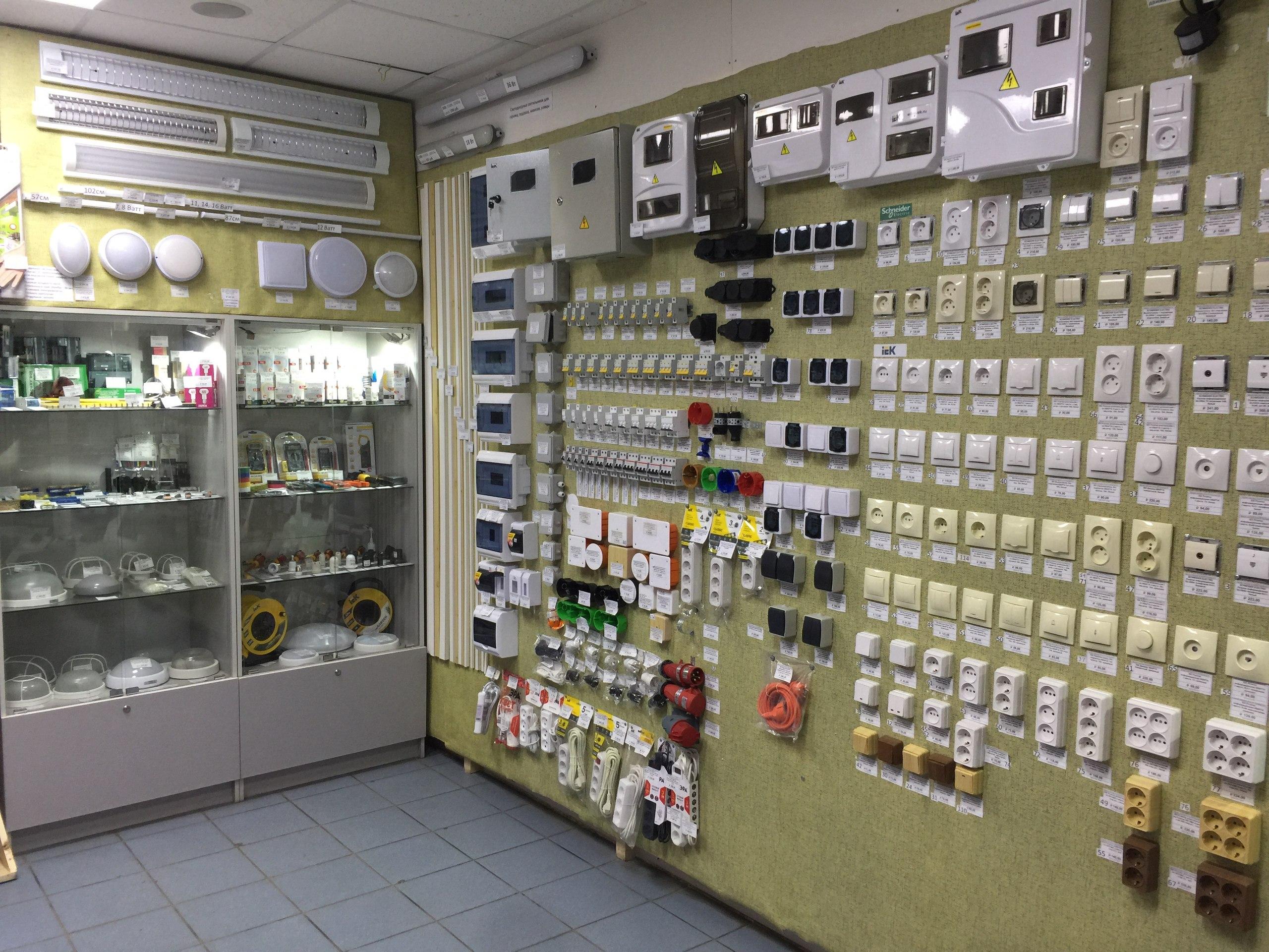 На нашей Стройбаза «Метизы» открыт новый магазин «Электрика»