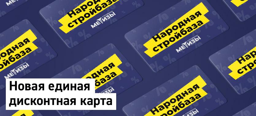 Metizy_banner_cards